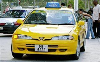 馬國計程車司機不穿襪子  罰款兩千八百台幣