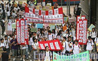 组图:香港五千社工罢工争同工同酬
