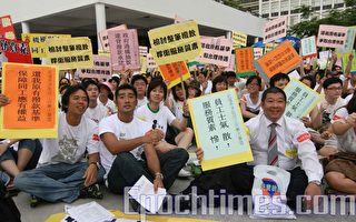 组图:五千社工罢工 张超雄:为了公义才争取