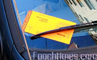 麻州司機超速 罰單上寫另一人姓名
