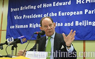 """欧议会副主席吁反对""""群体灭绝奥运"""""""