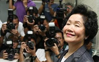 陳方安生參加香港立法會補選