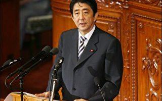 日本首相安倍晋三声望再下跌至低点
