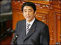 日本首相安倍晋三正式宣布辞职
