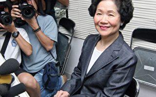 陳方安生同意參加泛民初選
