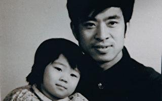 王曉丹:為世人覺醒 永不放棄為爸爸呼籲