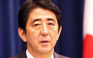 安倍請辭令多項中共雀躍的計劃泡湯。(Photo by Koichi Kamoshida/Getty Images)