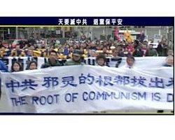 退隊人士:中共一黨專政破壞國家法制