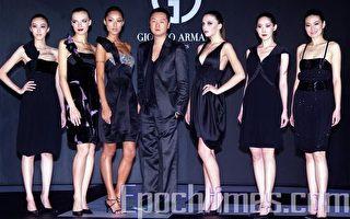 Giorgio Armani 化妆品  前进台湾精品美妆界