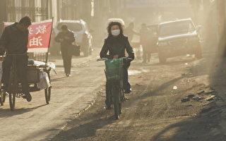 山西临汾被美杂志列世界第三大污染城