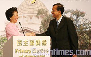 泛民初選論壇 陳方安生勞永樂針鋒相對