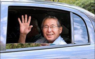 楊寬興:藤森留給當代政治家的教訓與警示