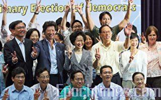泛民決支持陳方安生參選