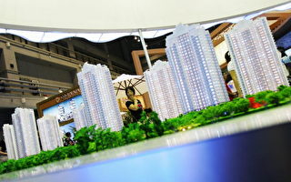 耶魯學者:中國房地產調控政策錯位