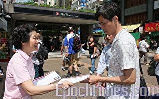 林保華:陳太與葉劉的路線鬥爭