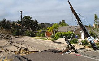 加州山体滑坡毁百万豪宅 保险公司不赔