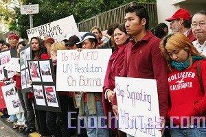 緬甸裔人士集會抗議中共支持緬軍政府