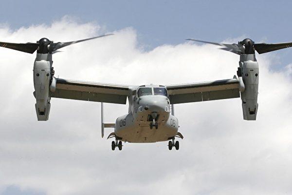 美军鱼鹰战机澳洲坠毁3死 机队或停飞检查