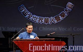 選手:美聲唱法詮釋中文歌曲意境