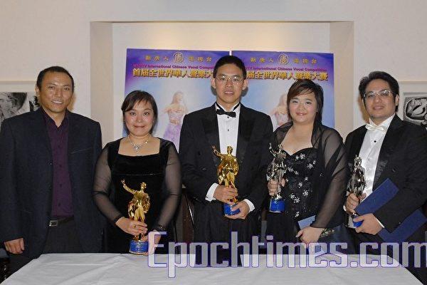 大賽獲獎者談感受:將弘揚中文歌曲