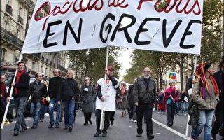 法國鐵路罷工第二天  巴黎公共運輸仍混亂