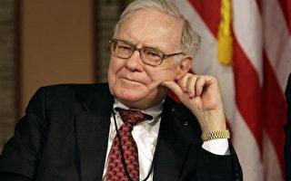 巴菲特抛售全部中石油股票