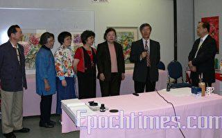 湾区举办台湾画展 展现乡情关怀