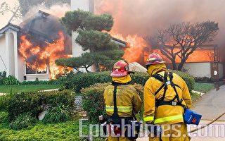 山火烧进市区 美国圣市25万人强制撤离