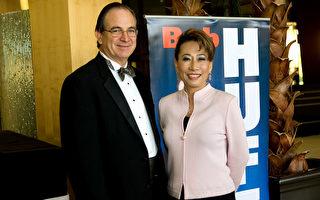 竞选州参议员 夏乐柏筹款会致谢亚裔领袖
