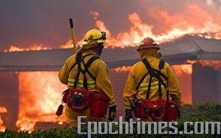 山火肆虐50萬人撤離 加州進入緊急狀態