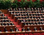 07年10月21日,中共17大閉幕會上,中國領導人舉手表決。(法新社)