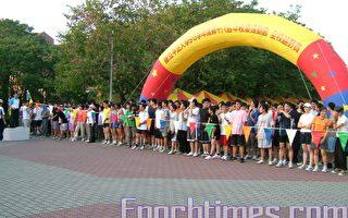 熱情奔FUN 中正大學校慶越野賽開跑