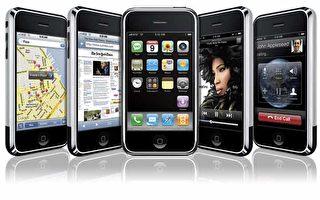 iPhone套餐在德國將定位於50到90歐元間