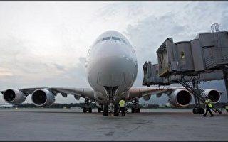 新航A380客机首航赴雪梨