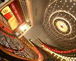 圖片:中共17大閉幕式會場。(法新社)