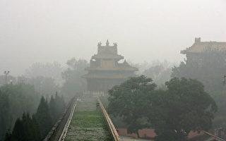 组图:浓雾弥漫 北京发大雾预警信号