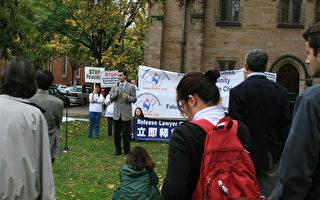耶魯校園集會 喚人權奧運