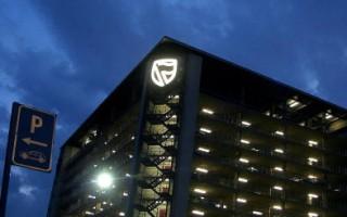 中资入股南非银行 殖民非洲又一步﹖