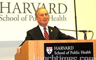 紐約市長彭博獲哈佛頒獎