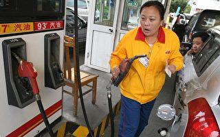 廣州部分司機批油公司囤油賣高價