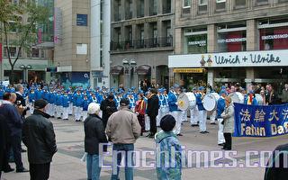 天國樂團參與德國杜塞爾多夫遊行