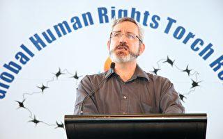 澳洲参议员人权圣火活动呼吁中共停止迫害