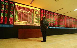 中石油上市暴涨 大陆股市大幅下滑