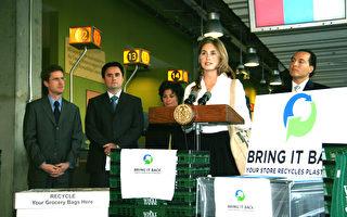 布什侄女在紐約超市籲塑袋回收