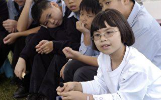 中共病毒延遲開學 國際學校催繳學費引不滿