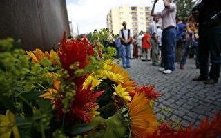 柏林牆倒塌18週年 德國擬建紀念碑