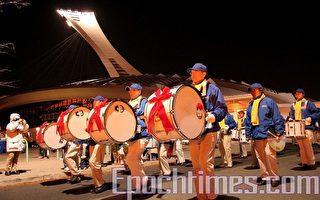 蒙東聖誕遊行 天國樂團參與慶祝