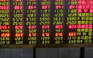 中国小娃股东身价上亿引挞伐