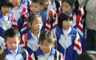 中国男女比例失调 全球首位