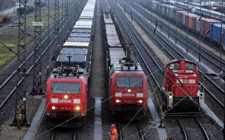 德史上最嚴重鐵路罷工第2天  交通大亂